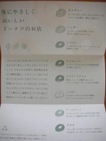 Dscn8005_convert_20090905123613