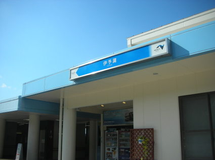 Dscn9283