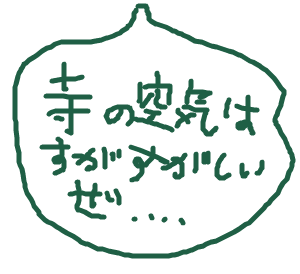 Cocolog_oekaki_2008_10_28_18_58