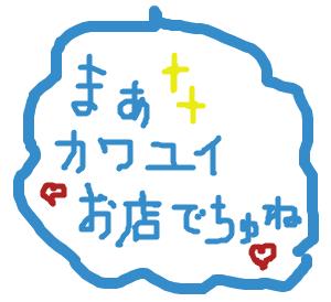 Cocolog_oekaki_2008_11_13_15_15