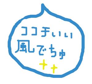 Cocolog_oekaki_2008_11_16_12_40