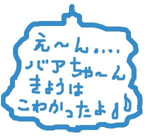 Cocolog_oekaki_2008_11_17_15_56