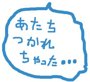 Cocolog_oekaki_2008_11_17_16_02