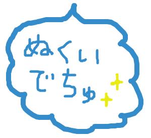 Cocolog_oekaki_2008_11_18_18_54