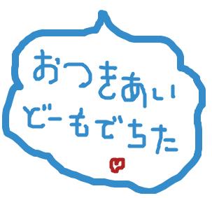 Cocolog_oekaki_2008_11_26_20_48