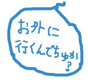 Cocolog_oekaki_2008_12_01_23_03