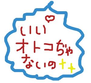 Cocolog_oekaki_2008_12_16_20_06