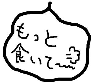 Cocolog_oekaki_2009_01_07_20_39