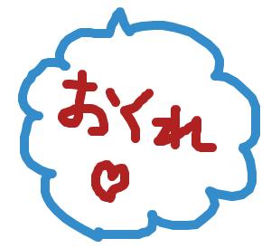 Cocolog_oekaki_2009_01_07_20_51