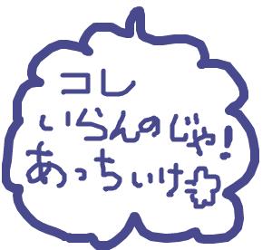 Cocolog_oekaki_2009_01_10_13_07
