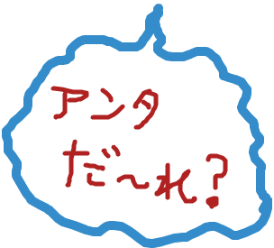 Cocolog_oekaki_2009_01_10_18_44