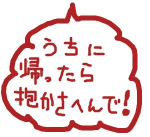 Cocolog_oekaki_2009_01_10_21_13