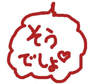 Cocolog_oekaki_2009_01_15_13_36