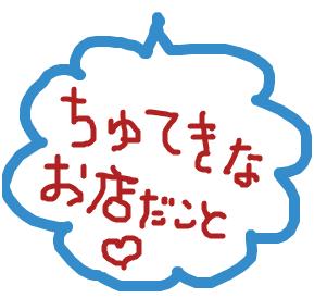 Cocolog_oekaki_2009_01_19_18_18