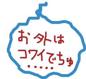 Cocolog_oekaki_2009_01_21_17_29
