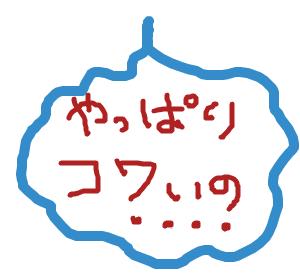 Cocolog_oekaki_2009_01_21_17_32