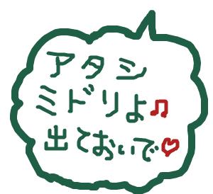 Cocolog_oekaki_2009_01_21_17_53