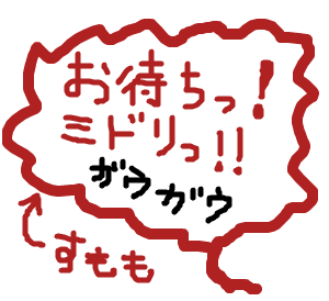 Cocolog_oekaki_2009_01_21_21_55