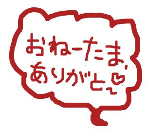Cocolog_oekaki_2009_02_01_22_54