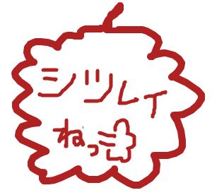 Cocolog_oekaki_2009_02_13_20_58