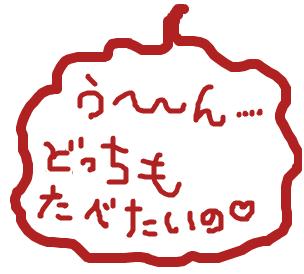 Cocolog_oekaki_2009_03_03_22_51