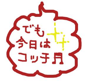 Cocolog_oekaki_2009_03_03_22_53