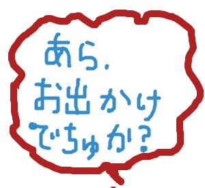 Cocolog_oekaki_2009_03_27_21_37