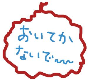 Cocolog_oekaki_2009_03_27_21_53