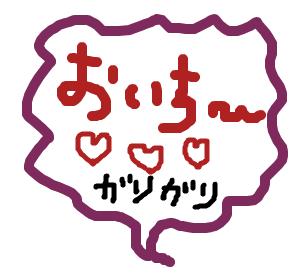 Cocolog_oekaki_2009_04_03_19_33