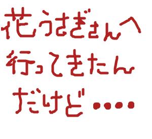 Cocolog_oekaki_2009_04_09_15_56