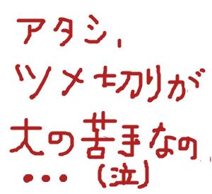 Cocolog_oekaki_2009_04_09_15_58