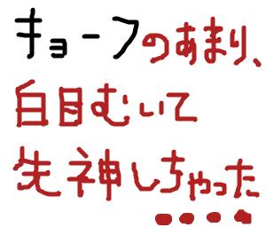 Cocolog_oekaki_2009_04_09_16_01