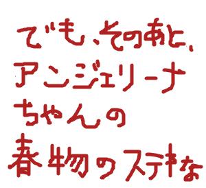Cocolog_oekaki_2009_04_09_16_04