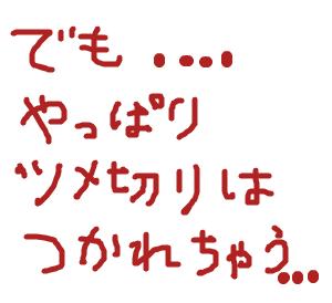 Cocolog_oekaki_2009_04_09_16_13