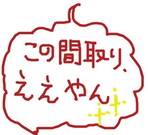 Cocolog_oekaki_2009_04_12_21_51