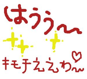 Cocolog_oekaki_2009_04_15_14_49