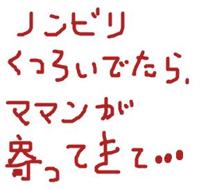 Cocolog_oekaki_2009_04_15_14_52