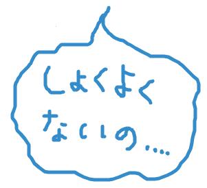 Cocolog_oekaki_2009_04_19_15_36