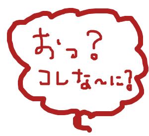 Cocolog_oekaki_2009_04_22_13_32