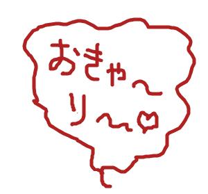 Cocolog_oekaki_2009_04_29_18_02