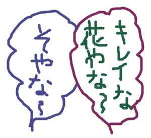 Cocolog_oekaki_2009_05_01_17_59