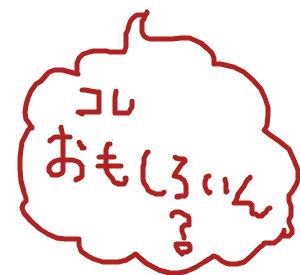 Cocolog_oekaki_2009_05_01_20_59