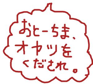 Cocolog_oekaki_2009_05_02_21_31