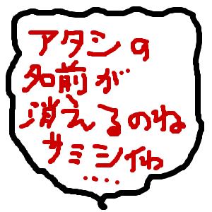 Cocolog_oekaki_2009_07_20_14_43